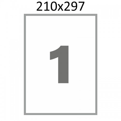 Самоклеющаяся бумага А4 (100 листов) /1/  (210x297мм.)
