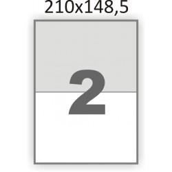 Полуглянцевая этикетка А4 (100 листов) /2/  (210x148,5 мм)