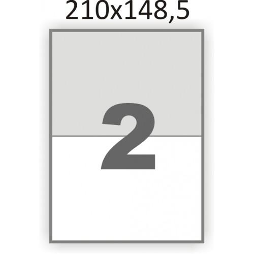 Самоклеющаяся бумага А4 (100 листов) /2/  (210x148мм.)
