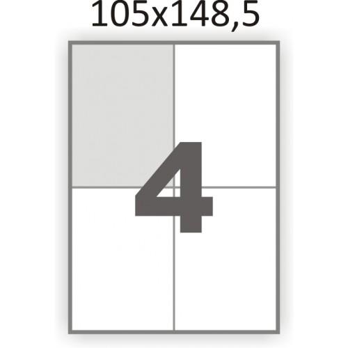 Полуглянцевая этикетка А4 (100 листов) /4/  (105x148 мм.)