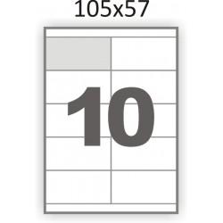 Полуглянцевая самоклеющаяся бумага А4 (100 листов) /10/  (105x57 мм)