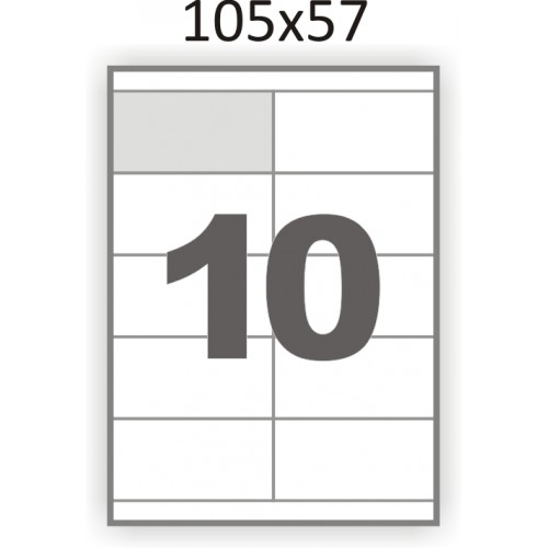Полуглянцевая самоклеющаяся бумага А4 (100 листов) /10/  (105x57мм.)