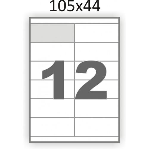 Полуглянцевая этикетка А4 (100 листов) /12/  (105x44 мм)