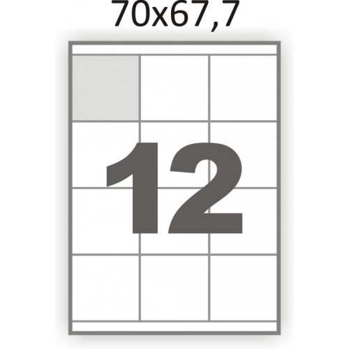 Самоклеющаяся бумага А4 (100 листов) /12/  (70x67 мм)