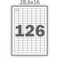 Самоклеющаяся бумага А4 (100 листов) /126/  (28x16 мм)