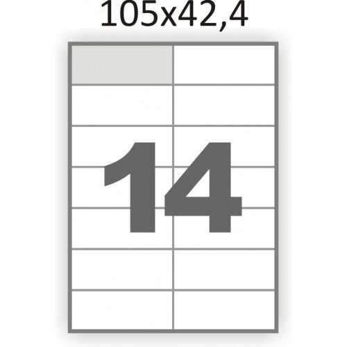 Полуглянцевая этикетка А4 (100 листов) /14/  (105x42,4мм.)