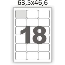 Полуглянцевая самоклеющаяся бумага А4 (100 листов) /18/ (63x46мм.) закругленные углы