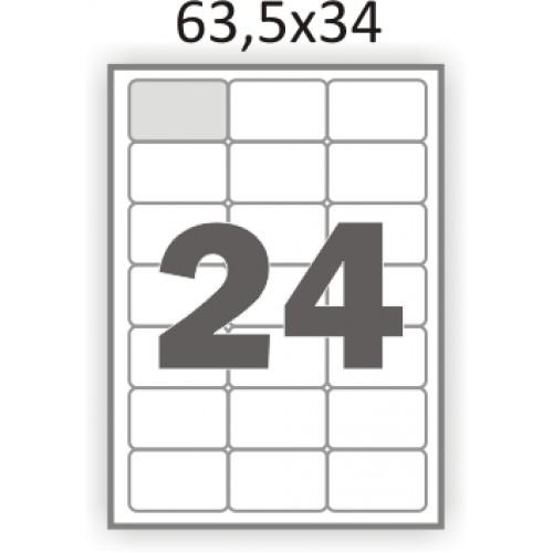 Самоклеющаяся бумага А4 (100 листов) /24/  (63,5x34мм.) закругленные углы