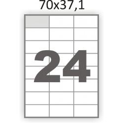 Самоклеющаяся бумага А4 (100 листов) /24/  (70x37,1 мм) (этикетки для доставки)