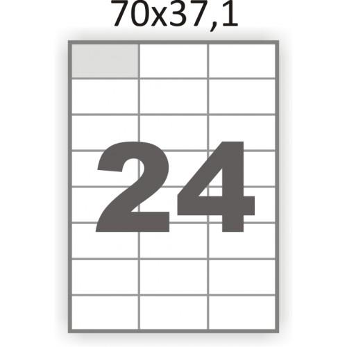 Полуглянцевая этикетка А4 (100 листов) /24/  (70x37,1мм.)