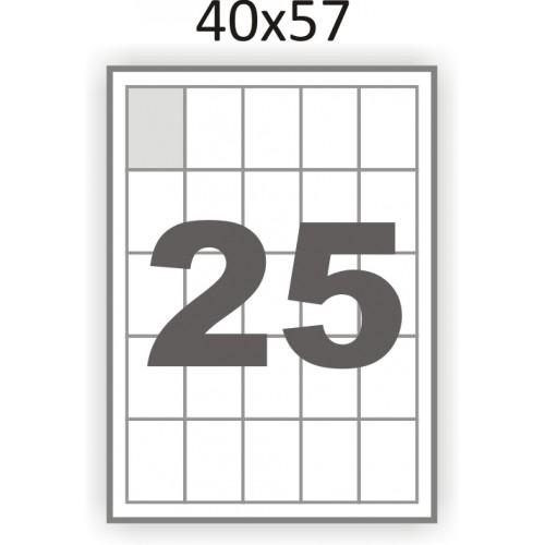 Самоклеющаяся бумага А4 (100 листов) /25/  (40x57мм.)