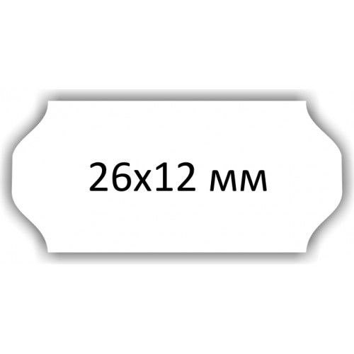 Этикет-лента фигурная, белая 26х12 мм. (для однострочных этикет-пистолетов)