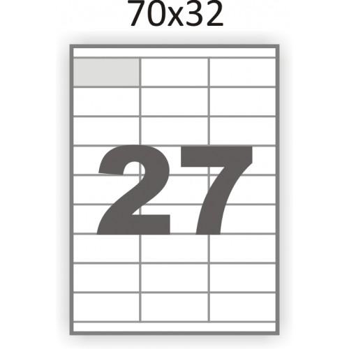 Полуглянцевая этикетка А4 (100 листов) /27/  (70x32мм.)