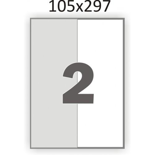 Самоклеющаяся бумага А4 (100 листов) /2/  (105x297мм.)