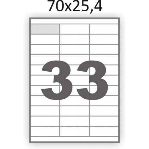 Полуглянцевая этикетка А4 (100 листов) /33/  (70x25,4мм.)