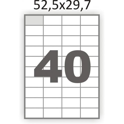 Полуглянцевая этикетка А4 (100 листов) /40/  (52,5x29,7мм.)