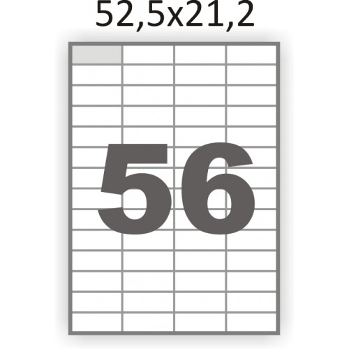 Полуглянцевая этикетка А4 (100 листов) /56/  (52,5x21,2 мм)