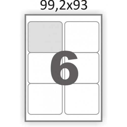 Полуглянцевая этикетка А4 (100 листов) /6 закругленные углы/  (99x93мм.)