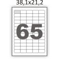 Полуглянцевая этикетка А4 (100 листов) /65 закругленные углы/  (38,1x21,2 мм.)