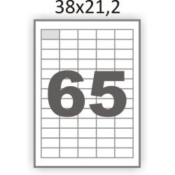 Полуглянцева самоклеющаяся бумага А4 (100 листов) /65/  (38x21.2мм.)