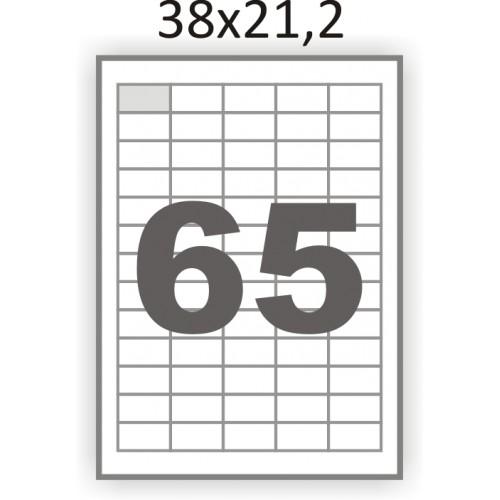 Этикетка легкосъемная А4 (100 листов) /65/  (38x21мм.)