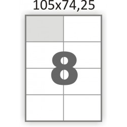 Полуглянцевая этикетка А4 (100 листов) /8/  (105x74 мм)