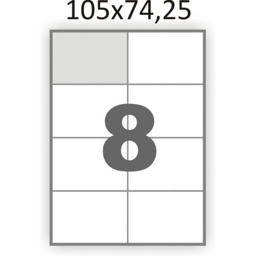 Полуглянцевая этикетка А4 (100 листов) /8/  (105x74мм.)