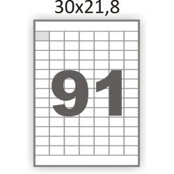 Полуглянцева самоклеющаяся бумага А4 (100 листов) /91/  (30x21мм.)