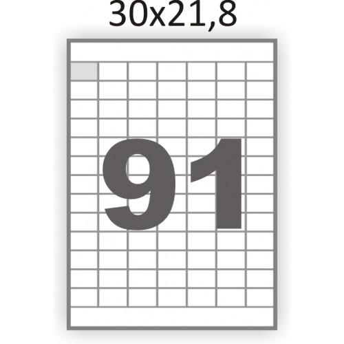 Полуглянцева самоклеющаяся бумага А4 (100 листов) /91/  (30x21 мм)
