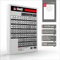 Самоклеющаяся бумага А4 (100 листов) /CD/  (117/22 мм)