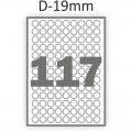 Полуглянцевая этикетка А4 (100 листов) /117/  (круг 19 мм)