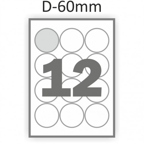Полуглянцевая этикетка А4 (100 листов) /12/  (круг 60 мм)