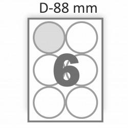 Полуглянцевая этикетка А4 (100 листов) /6/  (круг 88 мм)
