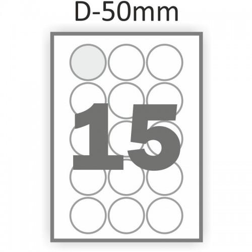 Самоклеющаяся бумага А4 (100 листов) /15/  (фигурная этикетка диаметр 50 мм)