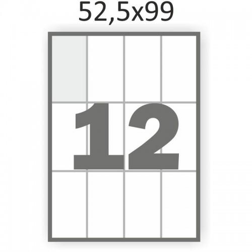 Самоклеющаяся бумага А4 (100 листов) /12/  (52,5x99 мм) )