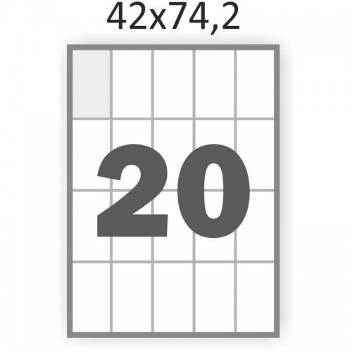 Самоклеющаяся бумага А4 (100 листов) /20/  (42x74,2 мм)