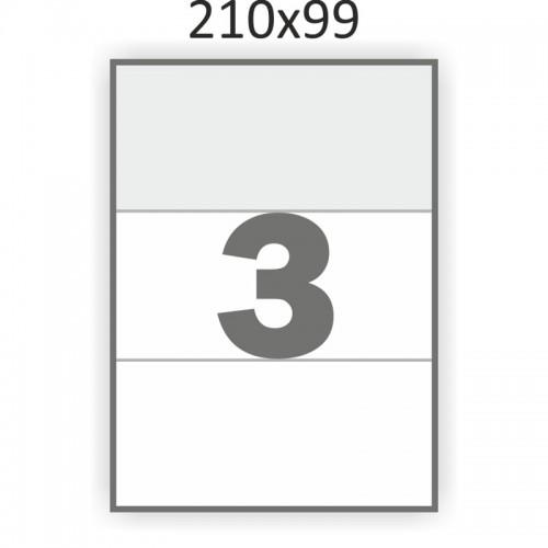 Самоклеющаяся бумага А4 (100 листов) /3/  (210x99 мм)