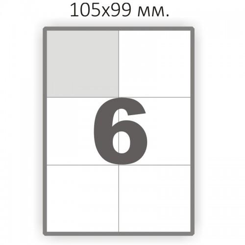Самоклеющаяся бумага А4 (100 листов) /6/  (105x99 мм) логистическая (усиленный клей)