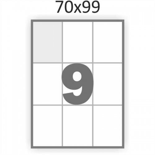 Самоклеющаяся бумага А4 (100 листов) /9/  (70x99 мм)