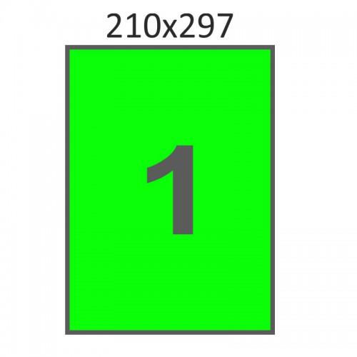 Самоклеющаяся бумага А-4 (20 листов) /зеленая/  (210x297 мм)