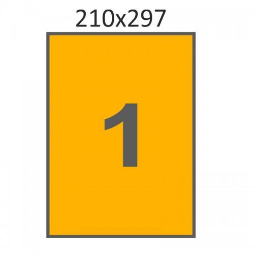 Самоклеющаяся бумага А-4 (20 листов) /оранжевая/  (210x297 мм)