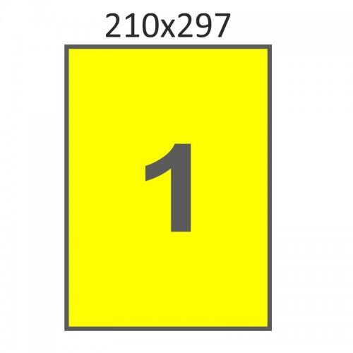Самоклеющаяся бумага А4 (20 листов) /желтая/  (210x297 мм)