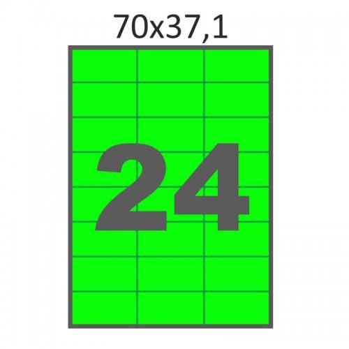 Самоклеющаяся бумага А4 (100 листов) /24/  (70x37 мм) зеленая