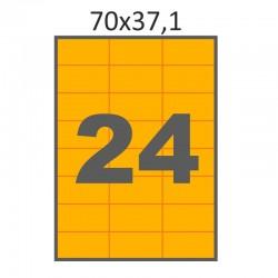Самоклеющаяся бумага А4 (100 листов) /24/  (70x37 мм) оранжевая
