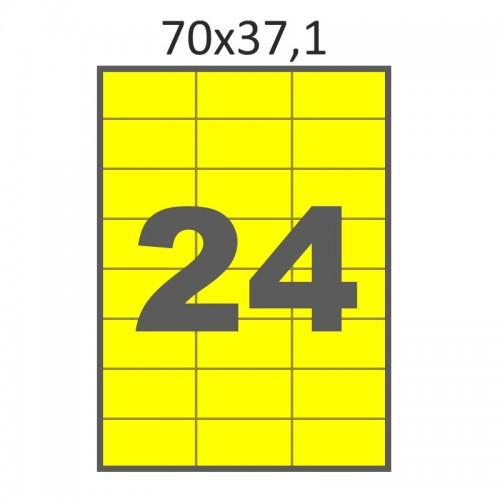 Самоклеющаяся бумага А4 (100 листов) /24/  (70x37 мм) желтая