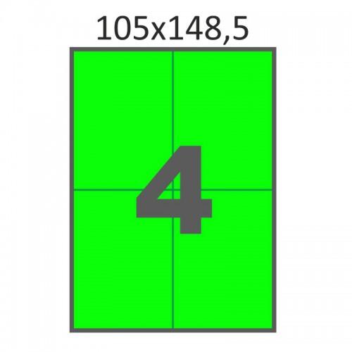 Самоклеющаяся бумага А4 (100 листов) /4/  (105x148 мм) зеленая