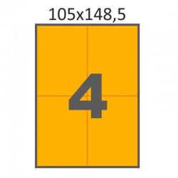 Самоклеющаяся бумага А4 (100 листов) /4/  (105x148 мм) оранжевая