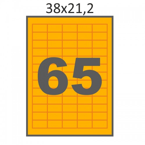 Самоклеющаяся бумага А4 (100 листов) /65/  (38x21 мм) оранжевая