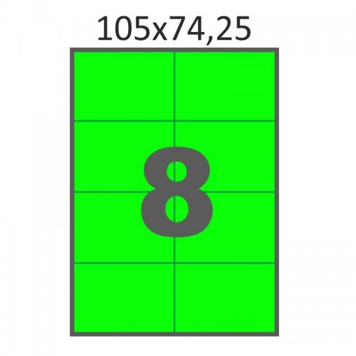 Самоклеющаяся бумага А4 (100 листов) /8/  (105x74 мм) зеленая