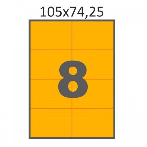 Самоклеющаяся бумага А4 (100 листов) /8/  (105x74 мм) оранжевая